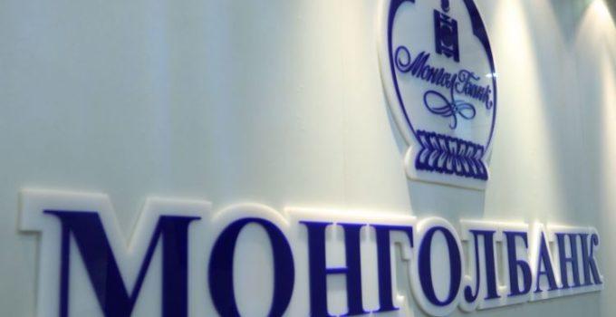 mongolbank
