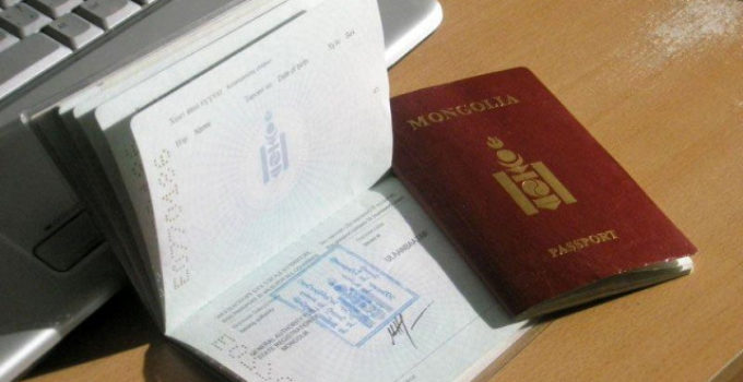 gadaad pasport