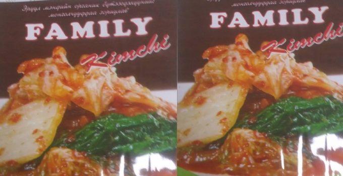 fanily kimchi